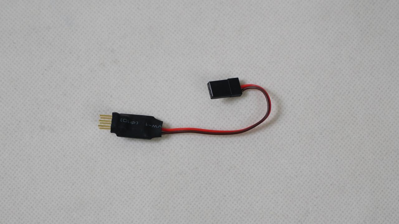 Nanchang CJ-6 V2 - LED Controller