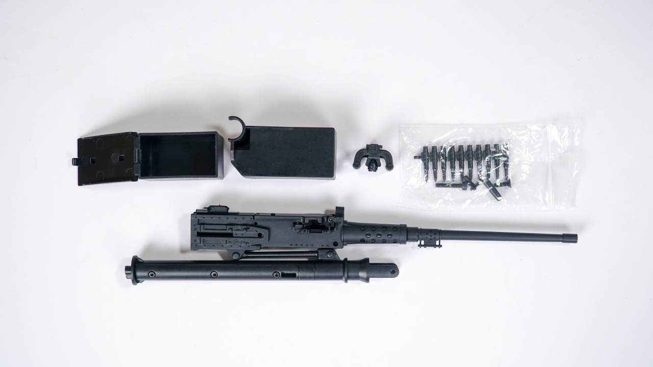 MB Scaler 1:6 - Maschinengewehr